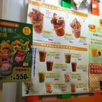 李さんの台湾名物屋台 - メニュー表