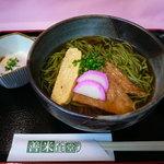 善米食堂 - 温茶そば
