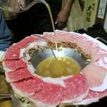 海鮮 個室 しゃぶしゃぶ 九州居酒屋 ~奏~ - しゃぶしゃぶ鍋(2人前)