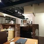 海鮮Dining 和しょう - 家のリビングに居るような落ち着く店内。