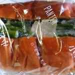 63644143 - いんげんとジャガイモの総菜パン