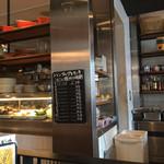 つばめキッチン -