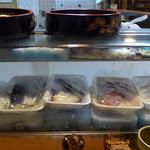 菊寿司支店 -