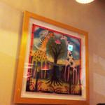 Koume - お洒落な絵画です