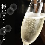 中目黒 音色 イタリアン&バー -