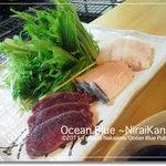 海団治 - クジラのはりはり鍋¥1000