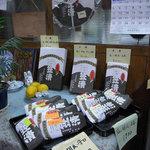 大和食品工業 三笠奈良漬 - 三笠奈良漬の各種