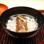 緒方 - 堀川牛蒡と丸大根のお椀