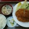 ひよどり亭 - 料理写真:ジャンボ定食(税込み1600円)