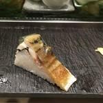 梅丘寿司の美登利総本店 - 大名鯖