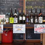 マナスル山荘 本館 - 2000円で飲み放題!