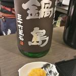 酒の九州 - 佐賀の鍋島(特別純米酒classic)と長崎の生からすみ