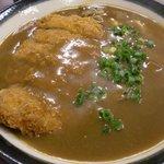 芋喰島 - カツカレーうどん700円