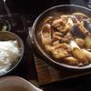 よしき - 料理写真:味噌煮込みランチ900円