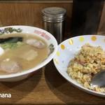 永楽 - 2017.3 Cセット 880円