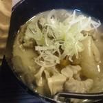 うみブタ - モツ煮込み(値段不明)