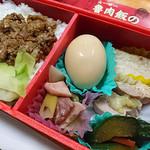 63661680 - 魯肉飯の台湾風弁当