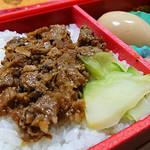 63661681 - 魯肉飯の台湾風弁当