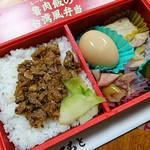 63661684 - 魯肉飯の台湾風弁当