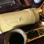 黒茶屋 -