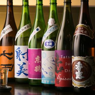 常時■厳選日本酒120種