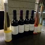 ケンゾーエステイトワイナリー - wine