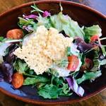 コンシールカフェ・サクラガオカ - エビとアボカドのサラダ仕立て カクテルソース