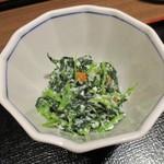 """九州博多料理 もつ鍋 幸 - """"牛ホルモン味噌炒め定食"""" の 白和え。"""