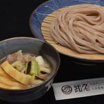 武蔵野うどん 武久 - 料理写真:肉汁うどん