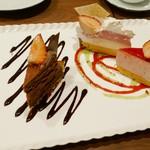 シャトン - ダブルチョコとイチゴのムース、マスカルポーネのケーキ