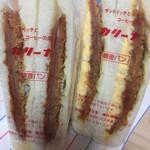 63669496 - 購入したサンドイッチ
