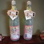 うさぎ屋 - 【2011.1】 おめでたい日本酒