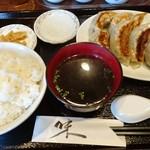 63672881 - 定番餃子定食(10個)