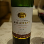 レストラン エクロール - 赤ワイン