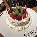 好ちゃん - バースデーケーキ