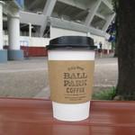 ボールパーク コーヒー - 本日のコーヒーをテイクアウト。