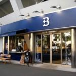 ボールパーク コーヒー - 横浜スタジアム外野側。