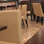 喫茶館キーフェル -