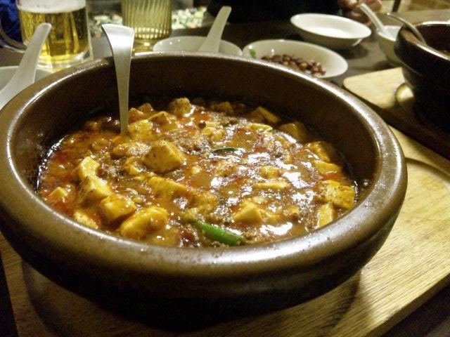 中国四川料理 川香苑