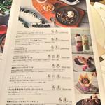 Cosme Kitchen Adaptation - Cosme Kitchen Adaptation