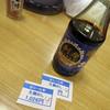 まりーな亭 - 料理写真:卓上には刺身醤油と七味