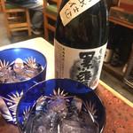 和田屋 - 芋ロック