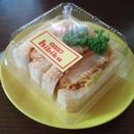 パン工房 ヒビカ - カツサンド