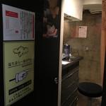 塩生姜らー麺専門店 マニッシュ - お店