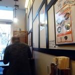 麺屋 空海 - テーブル席の様子。