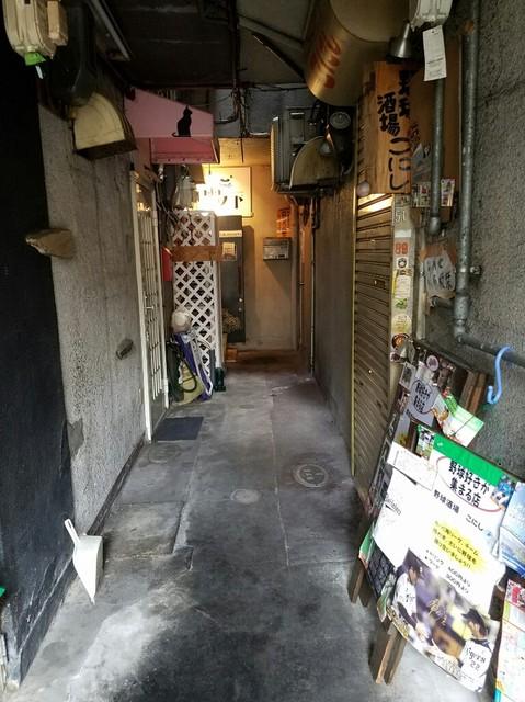 雪ノ下 梅田本店