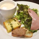 ザ・トイズキッチン・リブリエ - ランチの前菜