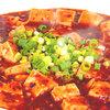 辣醤厨火 味くら - 料理写真:山椒麻婆豆腐