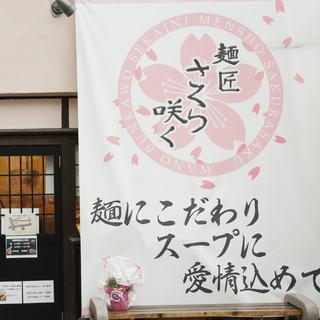 地下鉄千日前線/中央線阿波座駅9番出口から徒歩1分!