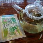 おかしの家 パピル - ハーブティ(月桃茶)
